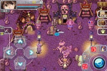 仙境傳說紫羅蘭游戲安卓手機版圖4: