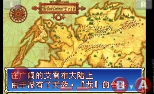 火焰纹章封印之剑游戏安卓版图2: