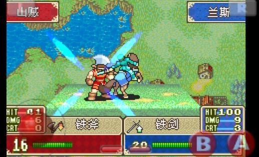 火焰纹章封印之剑游戏安卓版图4: