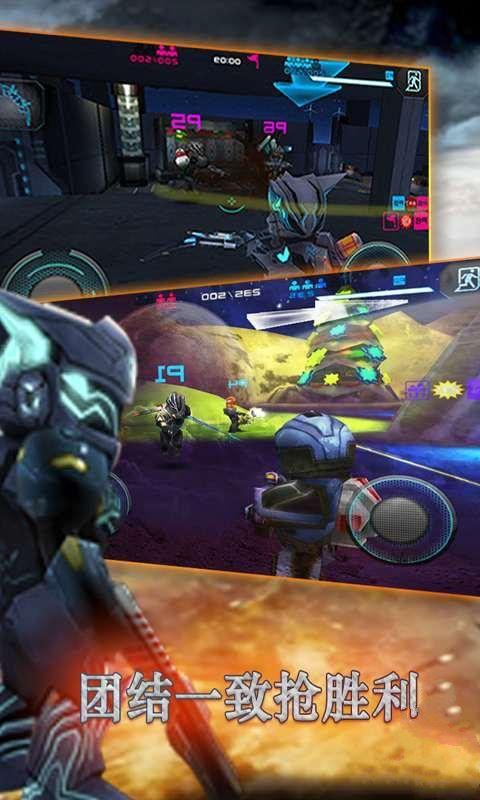 星际战争异形入侵游戏安卓最新版图1: