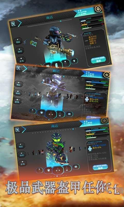 星际战争异形入侵游戏安卓最新版图2: