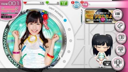 AKB48终于推出官方音游游戏安卓最新版图7: