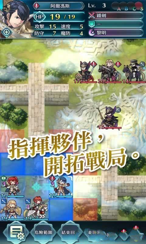 火焰纹章纹章之谜游戏安卓手机版图3: