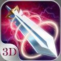 苍穹之剑3D手游