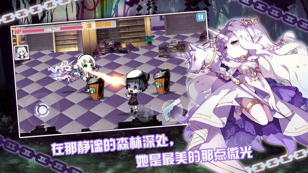 崩坏学园2手游官网下最新版图4: