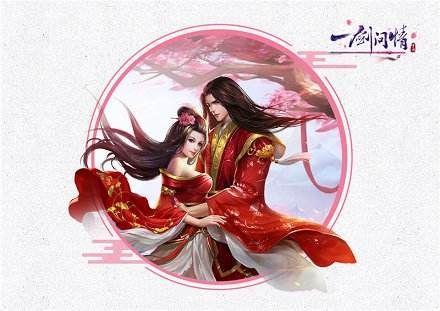 浪漫武侠手游《一剑问情》1月22日正式上线[多图]图片3