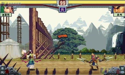真三国雄霸天下游戏安卓版图8: