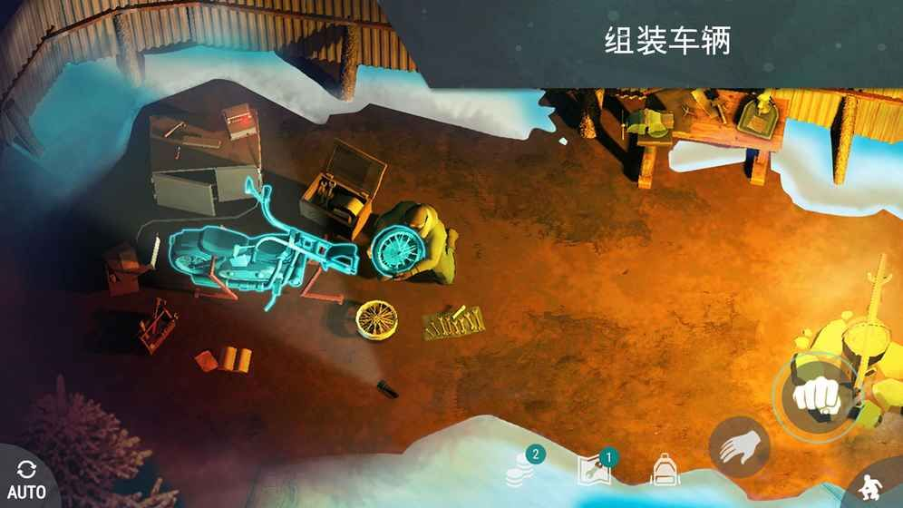 世界末日生存汉化最新版手机游戏免费下载图1: