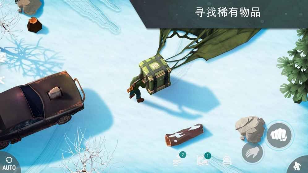 世界末日生存汉化最新版手机游戏免费下载图2: