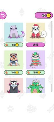 以太猫官网游戏app下载图2: