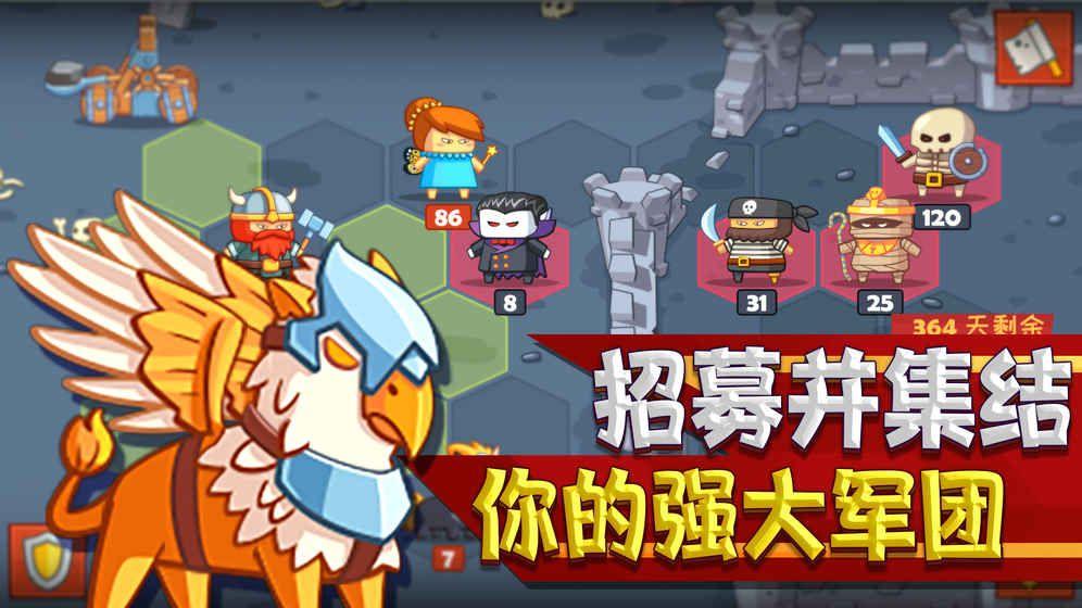小小英雄决战骷髅王全角色解锁内购破解版图2: