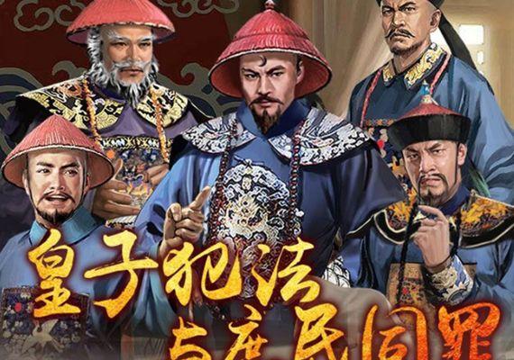 极品官场手游官网下载安卓版图1: