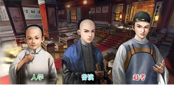 极品官场手游官网下载安卓版图4: