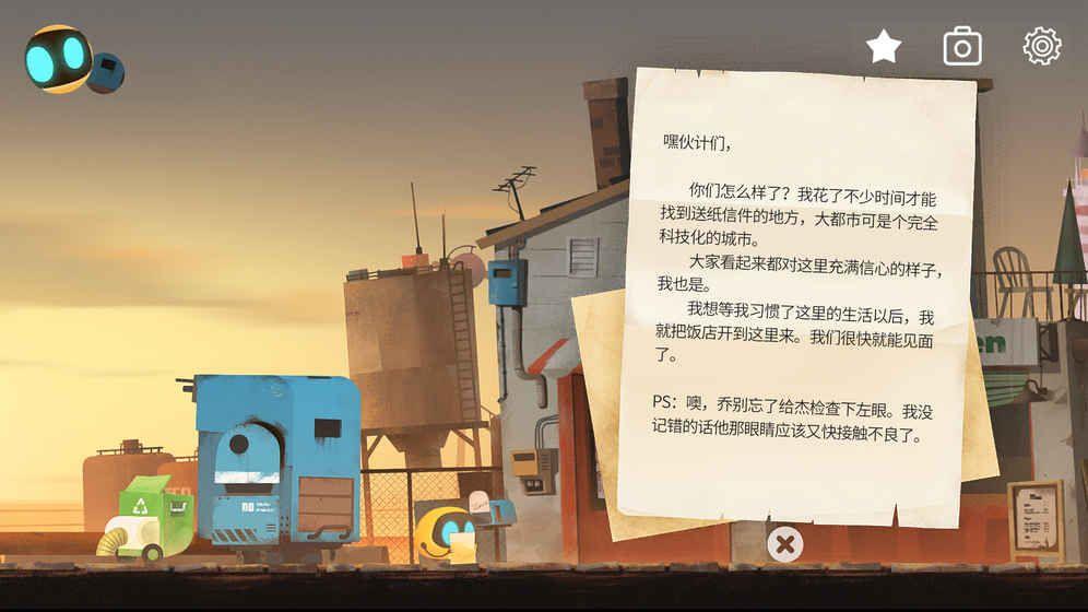 艾彼abi游戏安卓版图3: