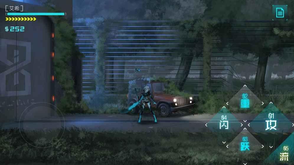 艾希中文免费版官方正版手游下载图3: