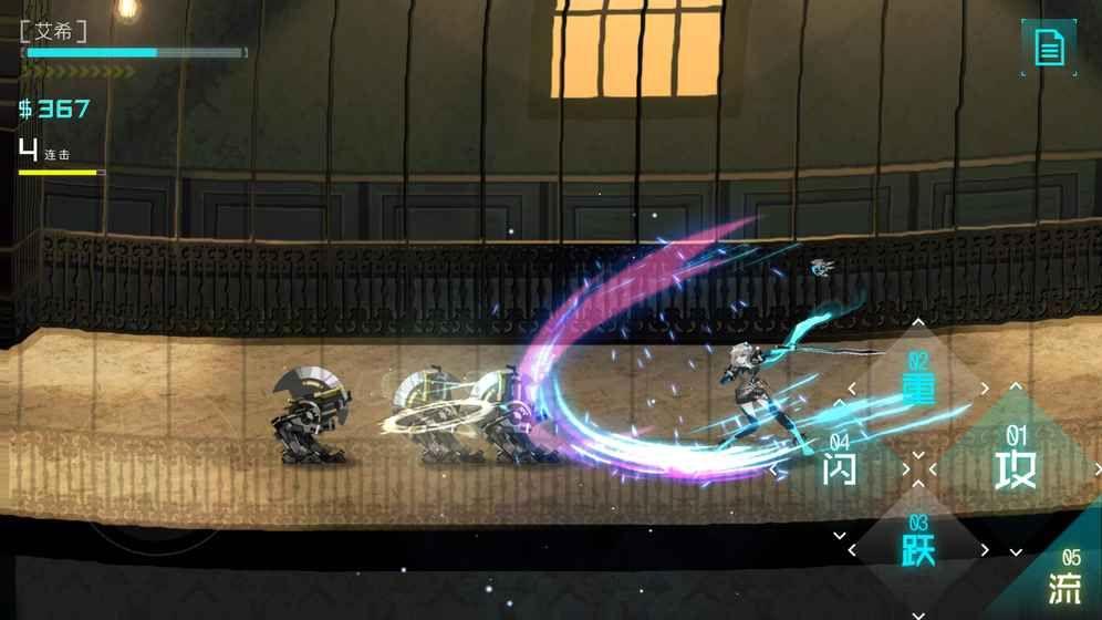 艾希中文免费版官方正版手游下载图2: