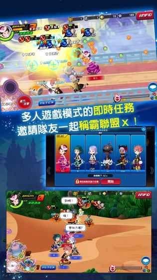 王国之心联盟X游戏安卓版图5: