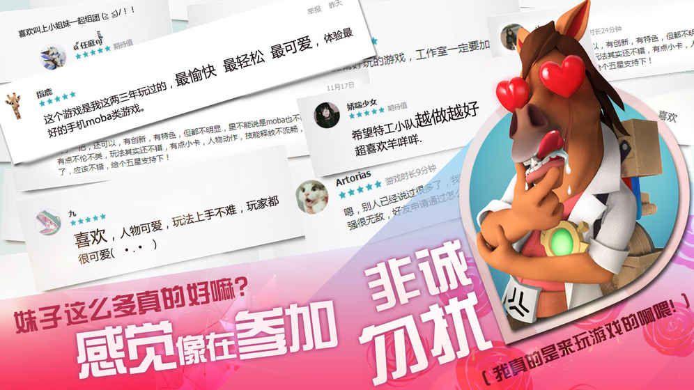 特工小队手游唯一官方网站正版下载图4: