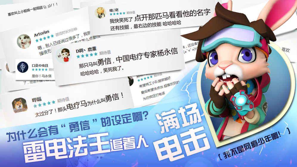 特工小队手游唯一官方网站正版下载图1: