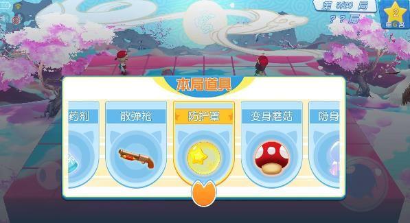 猪场怼怼乐不删档测试1月31日开启 互怼加求生新玩法新模式[视频][多图]图片1