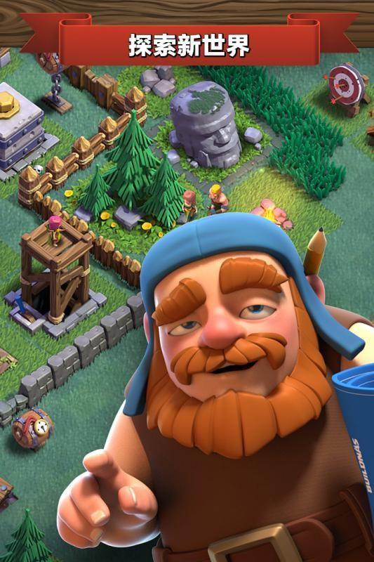 部落冲突游戏最新版无限宝石作弊器下载图1: