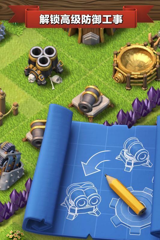 部落冲突游戏最新版无限宝石作弊器下载图3: