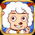 喜羊羊之王者特攻队游戏官方安卓版下载 v1.0.0