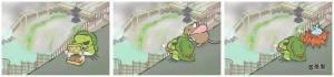 旅行青蛙照片大全,全照片获取条件一览图片5