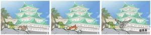 旅行青蛙照片大全,全照片获取条件一览图片7