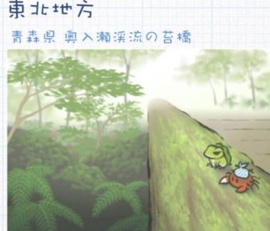 旅行青蛙旅游地点介绍,全景点说明[图]