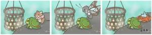 旅行青蛙照片大全,全照片获取条件一览图片11