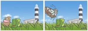 旅行青蛙照片大全,全照片获取条件一览图片4