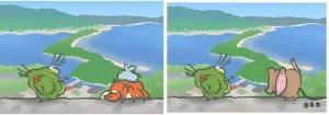 旅行青蛙照片大全,全照片获取条件一览图片8