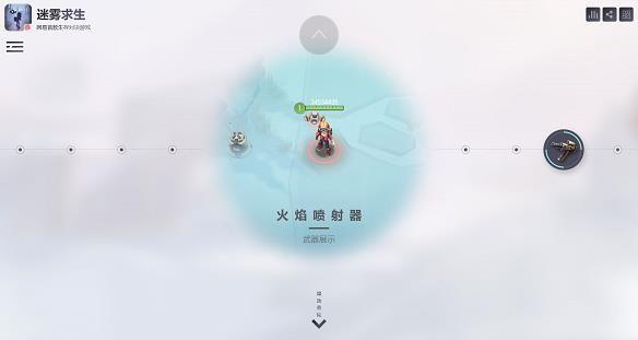 迷雾求生全新改版官网上线 1月31日预下载同步开启[多图]图片3
