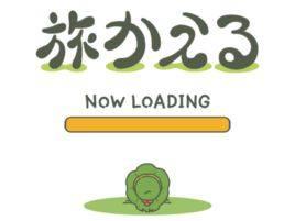 旅行青蛙明信片表格大全,特殊明信片和特殊伙伴攻略图片1