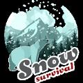 雪地生存中文版