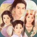 仙剑98柔情版手机版