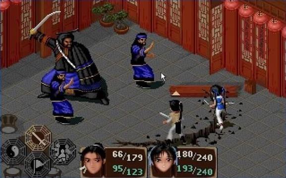 仙剑98柔情版手机版安卓最新游戏下载图2: