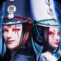不良人3游戏官方网站下载免费版 v1.0