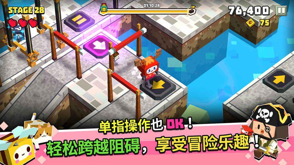 方形之路安卓版手游下载最新地址图3:
