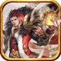 乱世三国游戏官方网站下载测试版