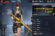 CF手游黄金MG3怎么样 黄金MG3武器简评[多图]