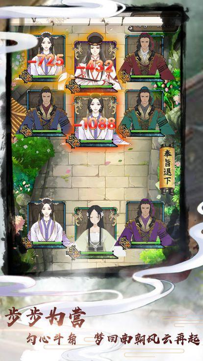 盛世男宠游戏官方网站下载正式版图1: