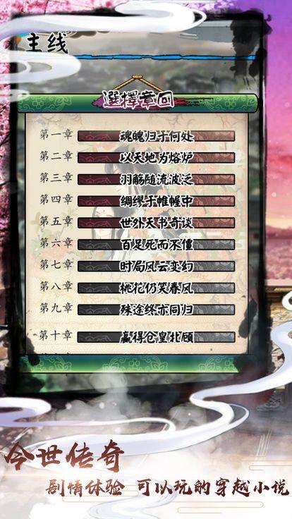 盛世男宠游戏官方网站下载正式版图3: