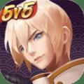 决战平安京代号MOBA下载官方网站正版游戏