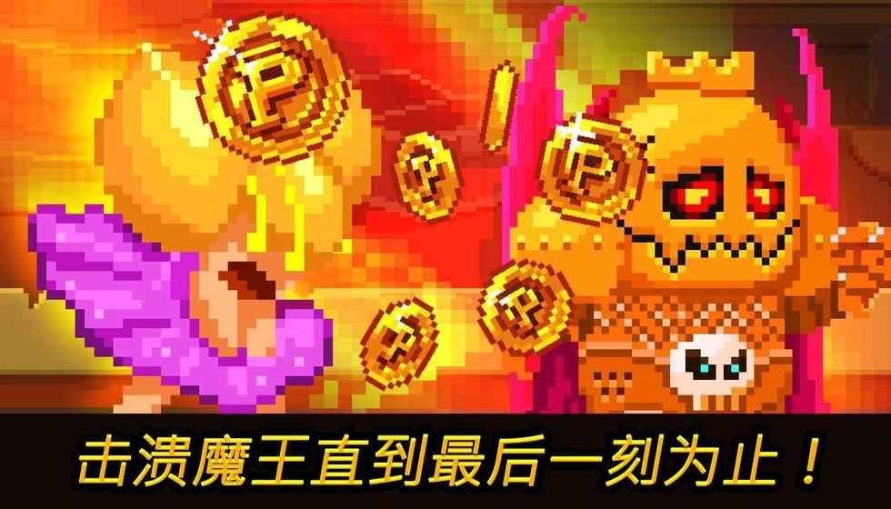 硬币公主无限金币内购修改版(Coin Princess)图4: