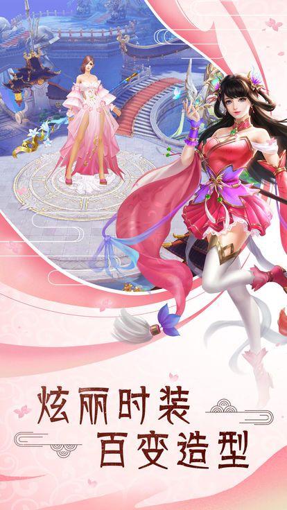 不朽剑道手游官网版下载最新版图3: