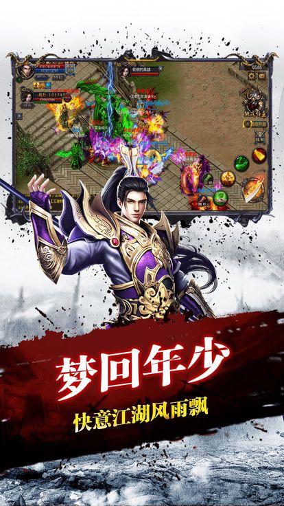 战法传奇游戏官方网站下载正式版图片1