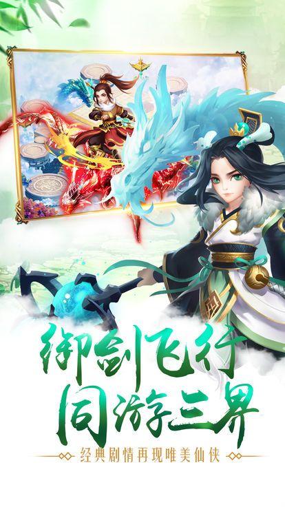 帝战王者无敌手游官方网站下载安卓版图4: