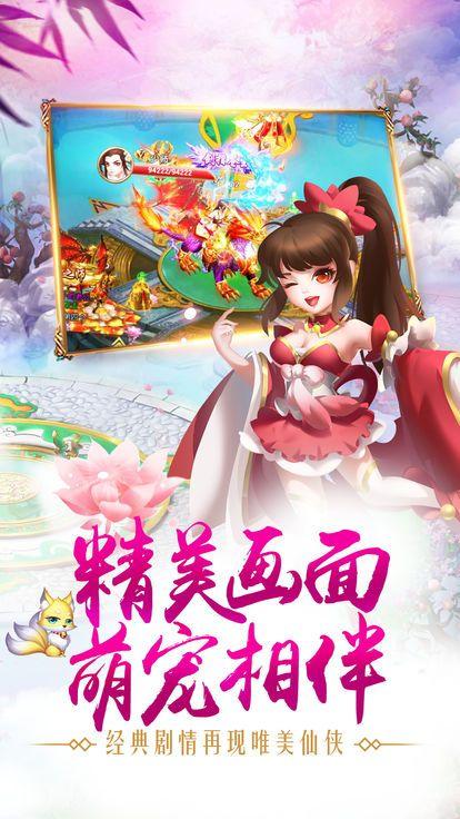 帝战王者无敌手游官方网站下载安卓版图2:
